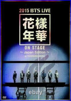 BTS Bangtan Boys 2015 BTS Live on stage Japan Edition at YOKOHAMA ARENA DVD