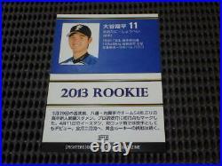 Shohei Ohtani BBM 2013 Rookie RC Stadium Limited Hokkaido Nippon-Ham Fighters