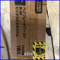 Takara Tomy Beyblade Burst B-00 Big Bey Stadium Limited Edition 4 players OK